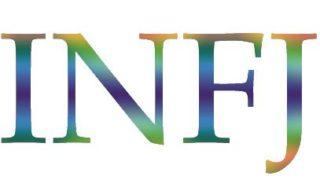 INFJという、感性と思いやりが強いMBTI性格型の特徴と適職
