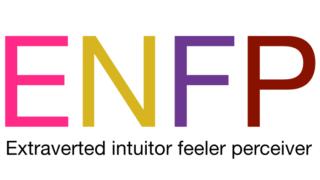 ENFPという、外向的だが内面は悩みがちな二面性をもつ性格