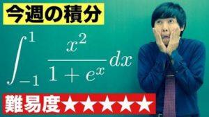 高校数学で途中で脱落しまくる現象と、高校数学が難しい理由