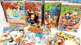 少年ジャンプなど、漫画を週刊連載することの3つの地獄さ